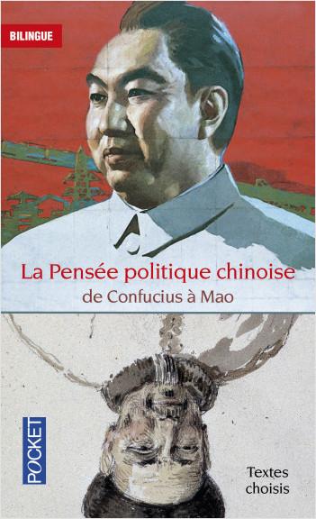 La pensée politique chinoise