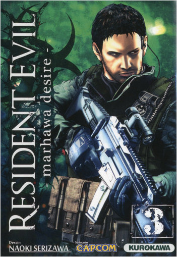 Resident Evil - Marhawa Desire - tome 03