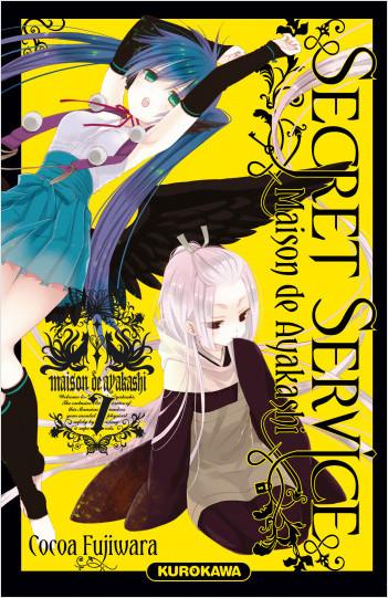 Secret Service - Maison de Ayakashi - tome 07