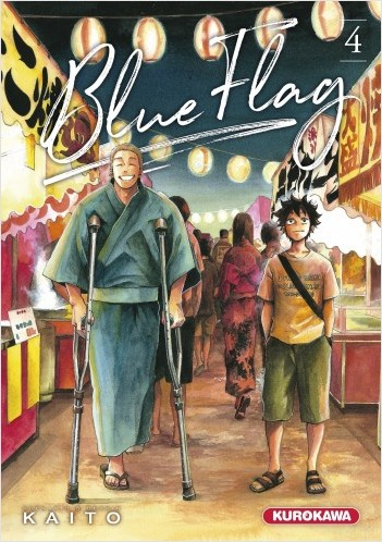 Blue Flag - Tome 04