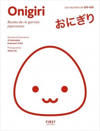 Onigiri - boules de riz japonaises garnies - recettes du Japon par Gili-Gili